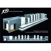 SHINOHARA Листові офсетні друкарські машини індустріального класу формату А2