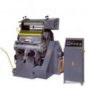 В мае 2016 года  крупной типографии «Стюарт», инсталлировано две единицы оборудования. Фальцевально-склеивающей линии ZH 880Г и новый позолотно-высекальный TYMB750.