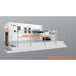 YAWA TD-1300S автоматический пресс для высечки (с удалением облоя)