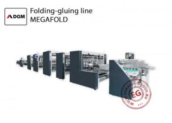 DGM Фальцевально-склеивающая линия для коробок